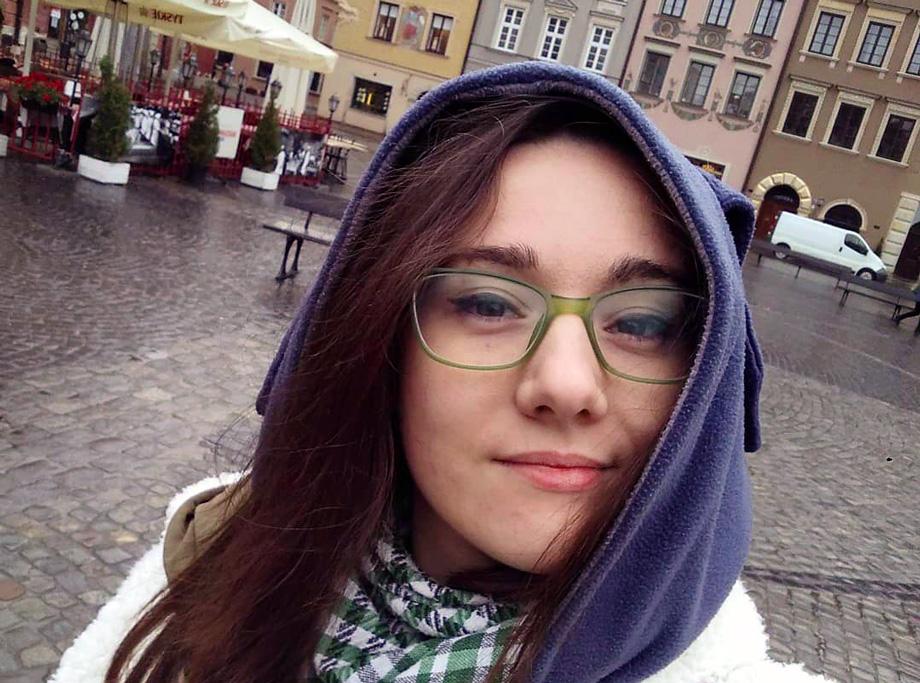 Мар'яна Янкевич